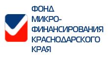 Фонд микрофинансирования